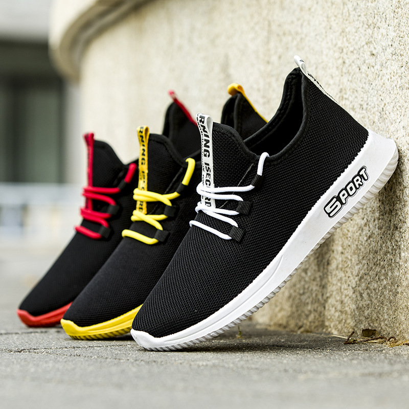 Korean-style Color Bottom INS Fashion MEN'S Shoes Comfortable Versatile Athletic Shoes Casual Running Shoes