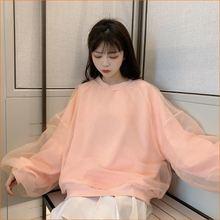 Сетчатый свитер в стиле пэчворк; Милый пуловер с круглым воротником