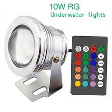 10W LED RGB Pond…