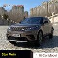 С ЖК-дисплеем литья под давлением автомобилей 1: 18 модель Star велар (Land Rover Range Rover металлический автомобиль 1:18 имитационная модель автомобиля ...