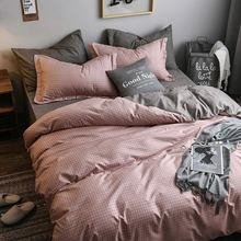 Solid-Color Bedding-Set Quilt-Cover Bedroom Queen Girls Decoration for AB 3/4piece