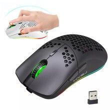 Bezprzewodowa mysz do gier HXSJ 2.4GHz ładowalna mysz z efektem światło RGB 4 regulowana DPI wydrążona myszka do PC o strukturze plastra miodu