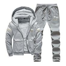 Men Sport Suit Tracksuit Winter Thick Fleece Warm Sportswear Zip Hoodie Jacket Sweatshirt+pant Casual Jogger Running Outfit Set