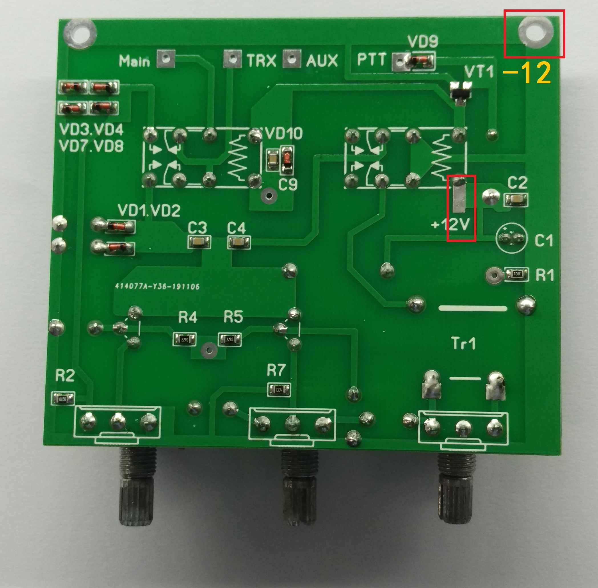 QRM Eliminator X-Phase QRM Canceller 1-30 MHz HF Bands Amplifier QRM Canceller Amplifier Board BlackGood Helper for Industry