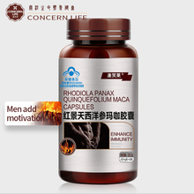 Ginseng Maca pills,male Erection Essential Oil,Epimedium Promoting Energy,Aphrodisiac, Strong Erections Capsules shenbao tablet ginseng maca warm tonic male health anti aging promoting energy waist and leg pain anti fatigue tone up the body