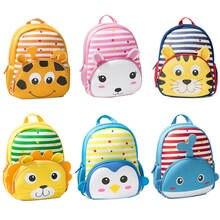 Новый рюкзак для мальчиков с 3d мультяшными животными Детский