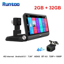 8 inch Android 4G Dashboard Car DVR Dash Camera ADAS WIFI Dash Cam Front and Rear Dual Lens Auto Video Recorder Rear View Mirror