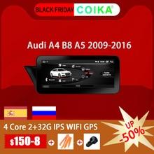 COIKA אנדרואיד 10.0 מערכת רכב ראש יחידת לאאודי A4 A5 2009 2016 GPS NAVI Carplay WIFI Google BT AUX IPS מגע מסך 2 + 32G RAM
