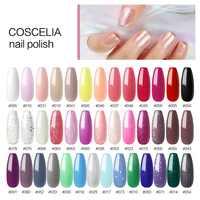 COSCELIA Nail Art Gel 10ML couleur Pure des ongles UV vernis à ongles Gel LED ensemble de manucure longue durée