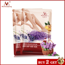 Remove Dead Skin Exfoliating Foot Mask Ginger and Lavender Nourished Caring Foot Care Mask Peeling Cuticles Heel Feet Care Cream