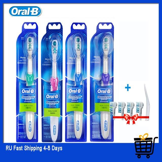 אוראלי B צלב פעולה חשמלי מברשת שיניים שיניים הלבנת שיני סוניק מברשת שאינו נטענת Dual נקי + 4 להחליף מברשת ראש מתנה