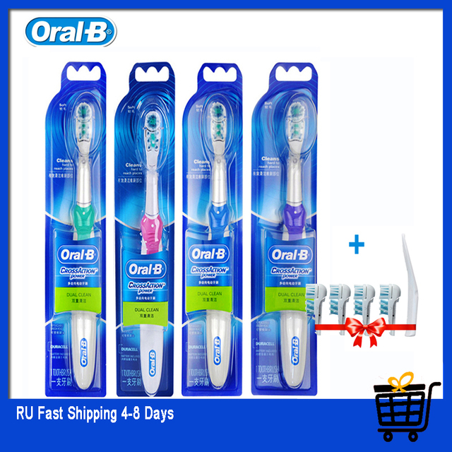 Oral B Cross Action Electric Toothbrush Teeth Whitening Sonic Tooth Brush Non Rechargeable Dual Clean +4 Replace Brush Head Gift