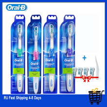 Oral B Cross Action brosse à dents électrique blanchiment des dents brosse à dents sonique Non Rechargeable double propre + 4 remplacer la tête de brosse cadeau