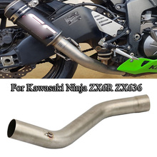 Ninja ZX6R ZX636 Exhaust System Pipe Titanium Alloy Mid Link Pipe Motorcycle Exhaust Modified Slip On For Kawasaki ZX6R 2009-19 for 2009 2010 2011 2012 2013 2014 2015 kawasaki ninja zx6r zx636 motorcycle exhaust mid tail pipe anti hot shell slip on 51 mm