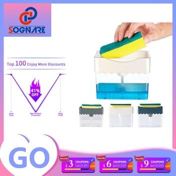 2-in-1 Soap Pump Dispenser Kitchen Hand Press Soap Organizer New Creative Cleaning Liquid Dispenser Container with Sponge Holder 1
