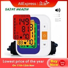 Saint Health האוטומטי דיגיטלי זרוע העליונה לחץ דם צג פעימות לב מד הדופק Tonometer Sphygmomanometers pulsometer
