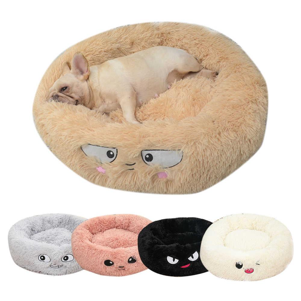 빨 수있는 애완 동물 집 라운드 개 침대 긴 봉제 개 개집 부드러운 코튼 매트 소파 작은 대형 개 치와와 애완 동물 바구니 애완 동물 침대