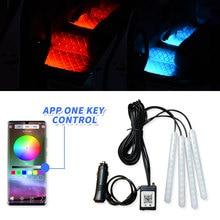 APP/ Remote Control Car RGB Decorative Lamp 4pcs 12V Underglow LED Strip Lights Kit Interior Light Atmosphere