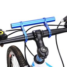 25.4/31.8MM Bicycle Light Holder Handlebar Extender Cycling Bike Frame Double Extension Mount