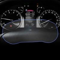 Tpu Instrument Beschermende Film Voor Toyota Land Cruiser Prado 150 2018 2019