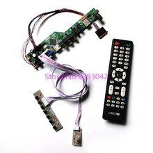 Kit caber lp140wh4 (tl) (a1)/(tl) (a2)/(tl) (b1)/(tl) (b2) tela vga + hdmi + av lvds 40pin remoto 1366*768 placa de controle analógico tv(China)