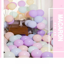 50 PC 10 inch long Makaron color balloon circular latex birthday boy toy decorative