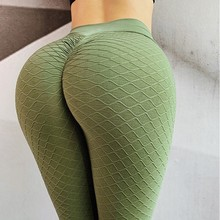Mulheres sem costura fitness push up leggings mulheres jacquard estéreo em forma de hip lift sweatpants cintura alta hip workout leggings