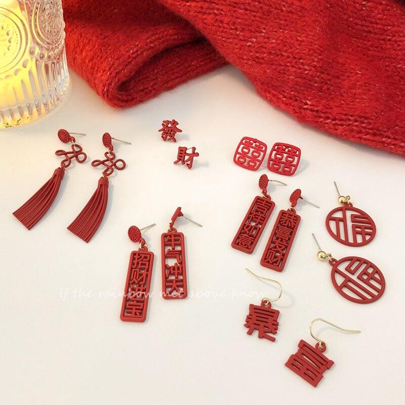 Модные красные длинные серьги-подвески с китайским персонажем для женщин, милые массивные ювелирные украшения с кисточками, подарки на нов...