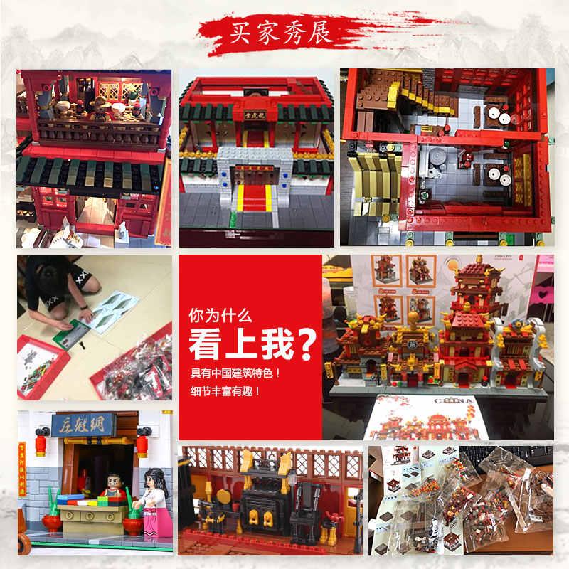 Creatore di Via Della Città Cinese di Costruzione Tavern Giocattoli La Seta e Raso Negozio Xinya Palazzo di Arti Marziali Set di Blocchi di Costruzione di Modello