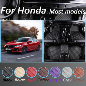 Luxurious Leather Car Floor Mats For Honda Accord CRV CR-V Jazz Fit City Civic CRZ ODYSSEY INSPIRE All Models Non-slip Foot Mats image