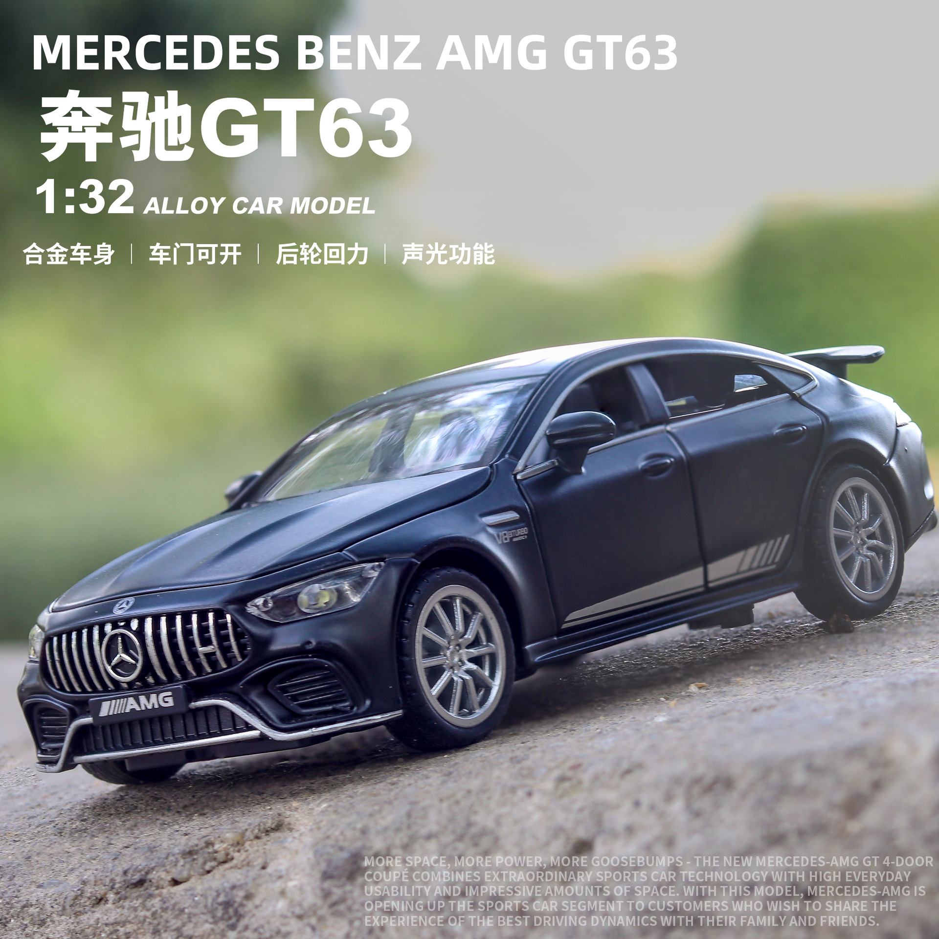 1:32 BENZ AMG GT63 Alloy Car Model Diecasts Toy Vehicles Toy Cars Educational Toys For Children Gifts Boy Toy toys for children