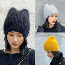 8 цветов осенне зимние вязаные однотонные облегающие шапки женские