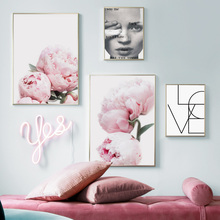 Pink Rose Flower Love Quotes Wall Art Print Canvas Painting Nordic Posters And Prints Pictures For Living Room Decor