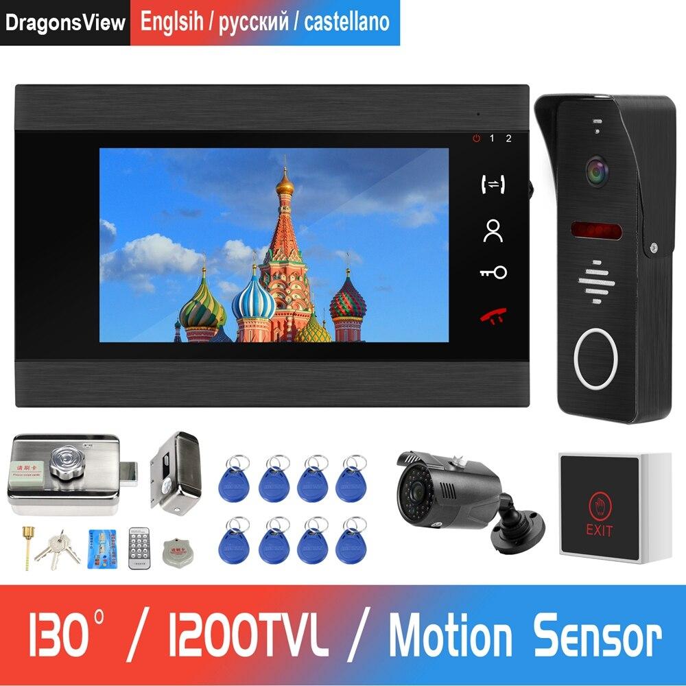 Wired vídeo porteiro para casa sistema de controle acesso kit intercom com bloqueio 130 ° campainha câmera ao ar livre detecção de movimento registro