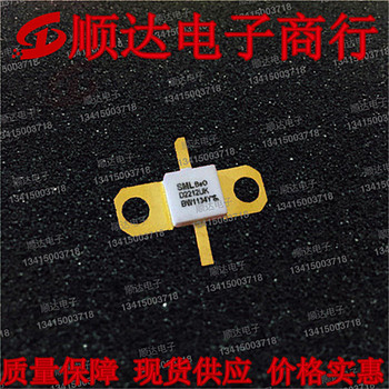 Module d'amplification de puissance de tube à haute fréquence de tube de D2212UK RF