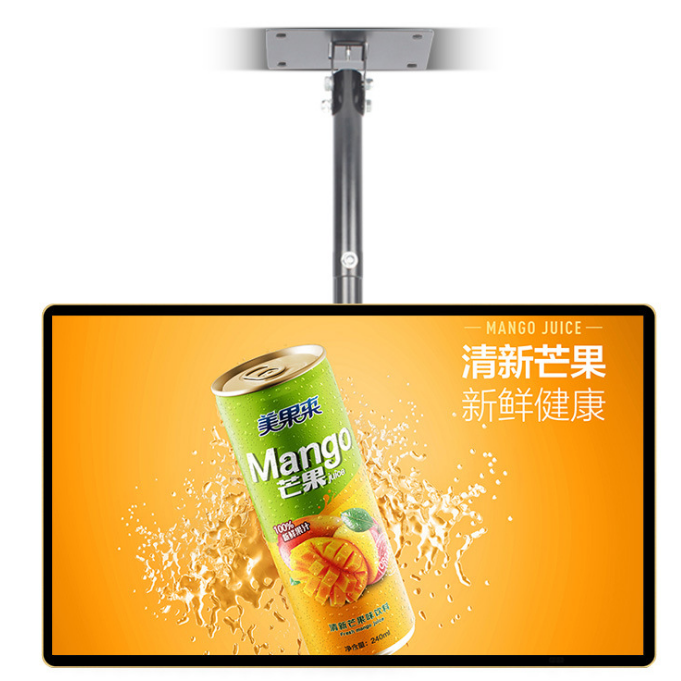 Shopping Malls 49'' Inch Lcd Advertising Display Indoor Ceiling Installation Shopwindow Display