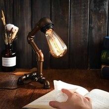 Lámpara de mesa de tubo de agua Industrial Vintage lámpara de mesa Steampunk lámpara de escritorio lámpara de lámpara E27 bombilla hogar dormitorio Decoración