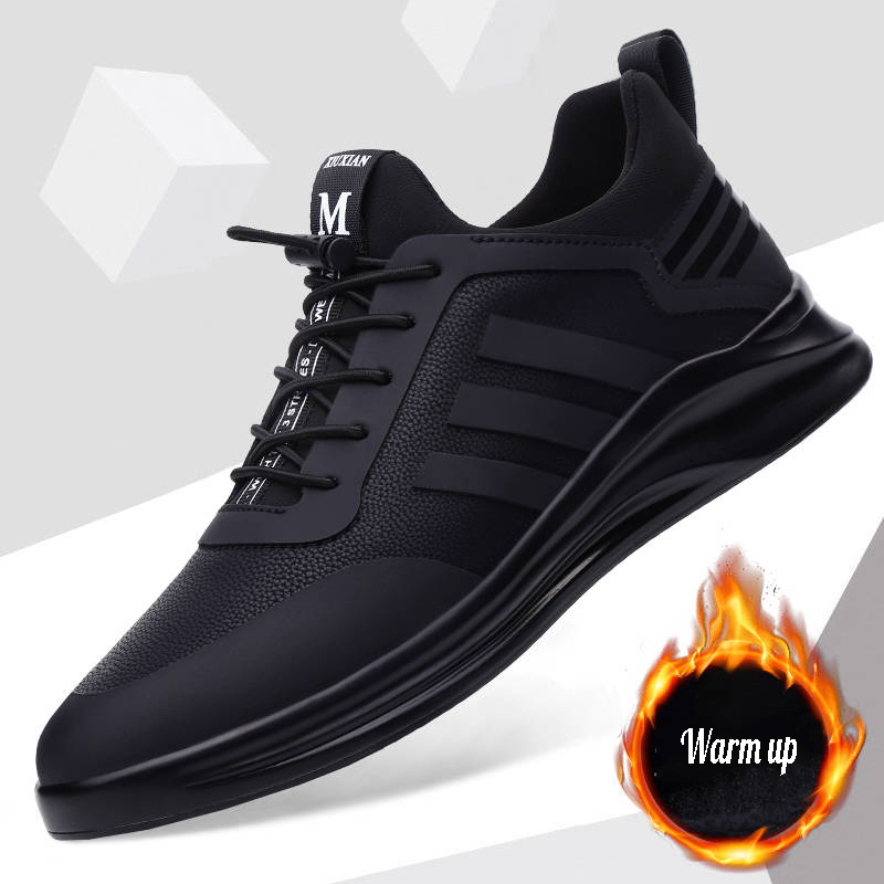 Image 3 - Damyuan Mens Running Shoes Breathable Comfortable Casual Height Increasing Man Sneakers Non slip Wear resisting Men Sport ShoesRunning Shoes   -