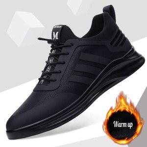 Image 3 - Damyuan 男性のランニングシューズ通気性、快適カジュアル高さの増加男スニーカーノンスリップ耐摩耗性の男性スポーツ靴