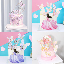 Cupcake Topper Cake-Decorations Wedding-Cake Baby Shower Happy-Birthday Butterfly Foil
