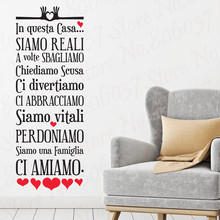 House Rules Italian Family Rules Wall Decal For Living Room Removable DIY Decor Wallpapers WL1068 jo owen management rules 50 new rules for managers