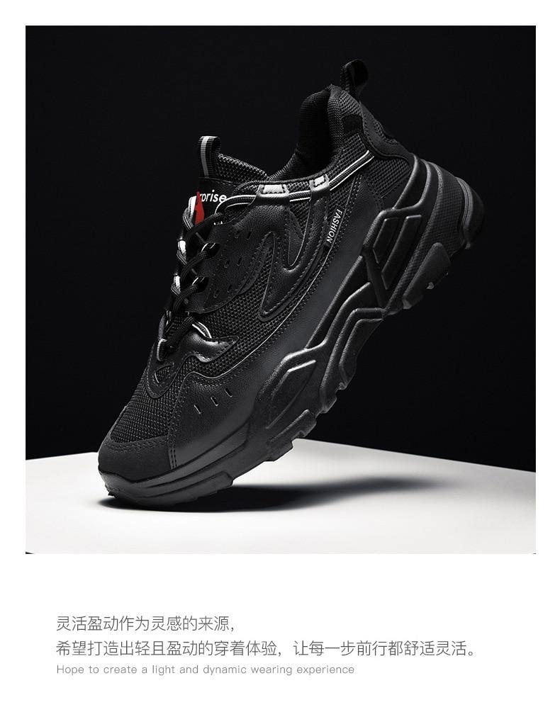 Hce2d4d6fbbb34f158f1aa9c624a9409cw Men's Casual Shoes Winter Sneakers Men Masculino Adulto Autumn Breathable Fashion Snerkers Men Trend Zapatillas Hombre Flat New