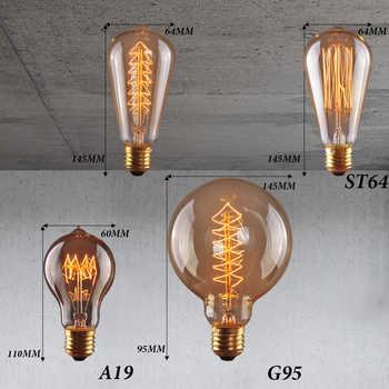 Fantasy island Ретро лампа Эдисона E27 220V 40W 60W ST64 G95 нить накаливания Ampoule лампы винтажная лампочка эдисона