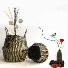 Складной ручной водорослей корзина для хранения плетеная мебель