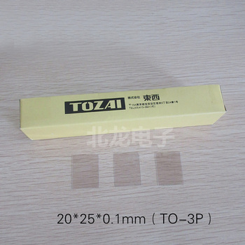 Power Amplifier Mica Sheet TO-3P/TO-247 20X25X0.1mm with / Without Holes Mica Sheet Transparent High Temperature