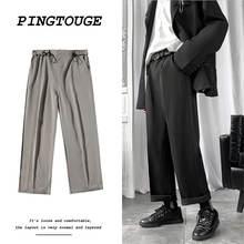Корейский стиль костюм брюки мужские модные однотонные деловые