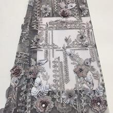 Нигерийское Тюлевое кружево ткани Элегантность Бежевый африканская кружевная ткань/высококачественное французское клетчатое кружево ткань серый