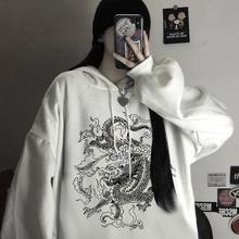 Streetwear bluza z kapturem damska bluza chiński nadruk ze smokiem z kapturem zimowa odzież damska ponadgabarytowa bluza z kapturem Harajuku Vintage tanie tanio Poliester Modalne CN (pochodzenie) Zima Bluzy REGULAR Pełna COTTON 0 25kg Swetry WOMEN Drukuj long Osób w wieku 18-35 lat