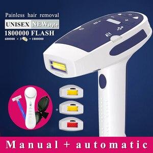 Image 1 - 1800000 flash ipl laser máquina de depilação a laser depilador dispositivo permanente biquíni trimmer depilador a laser mulher