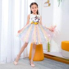 2021 European and American Unicorn Dress Rainbow Mesh Princess Dress Korean Version of The Girl Dress